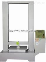 KGP-KGP材料高温抗拉强度(抗压强度)试验机
