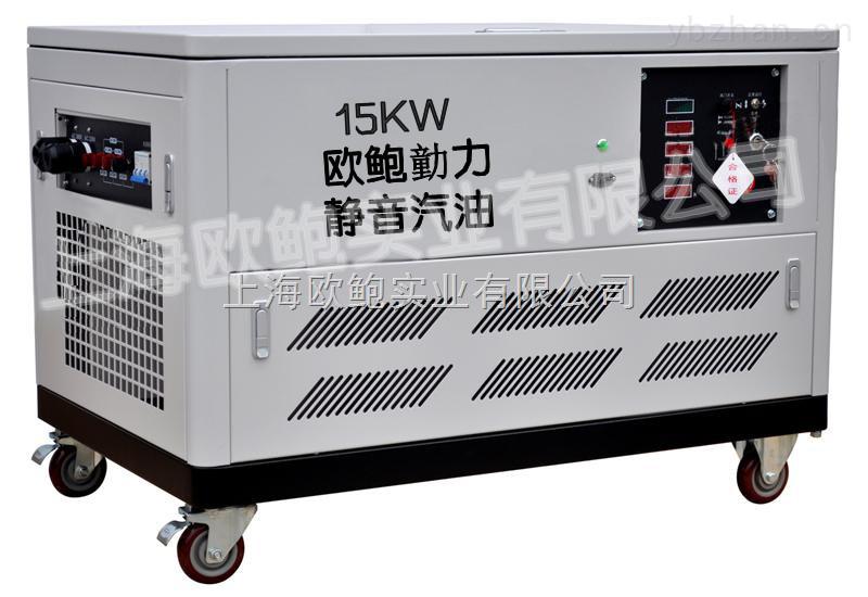 10千瓦超静音汽油发电机|LED车载汽油发电机
