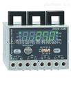 施耐德 韩国三和3MZ-H1CZ7B数显电流继电器