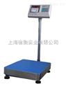 150公斤電子秤接打印機多少錢?惠爾邦PW臺式電子秤