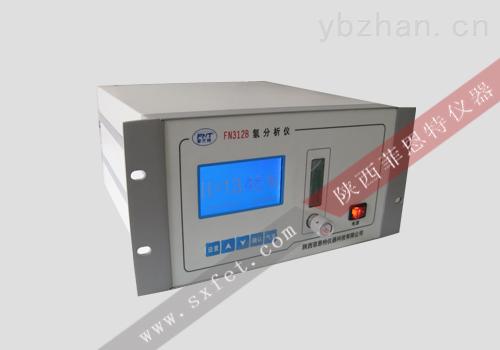 FN312B在線氫分析儀-在線氫分析儀