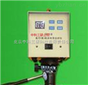 室内空气甲醛现场检测专用仪 便携式室内空气甲醛检测仪
