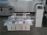 扭转电磁振动台上海