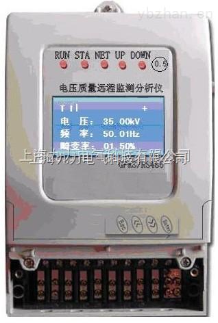 电工仪表 电力仪表 电力监测仪 上海九力电气科技有限公司 电能质量