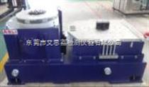 试验电磁振动台上海