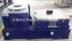 ES-60试验电磁振动台上海