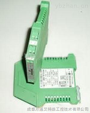 超薄配电隔离器