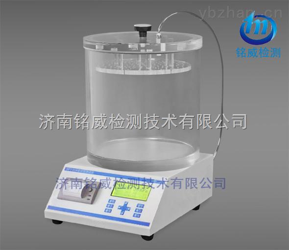 胶囊密封性测试仪
