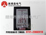XYD-KZ-900A dn6500智能操控装置 奥博森 报价 长春