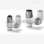 SY3240-5LZD/SMC帶先導式單向閥的速度控制閥