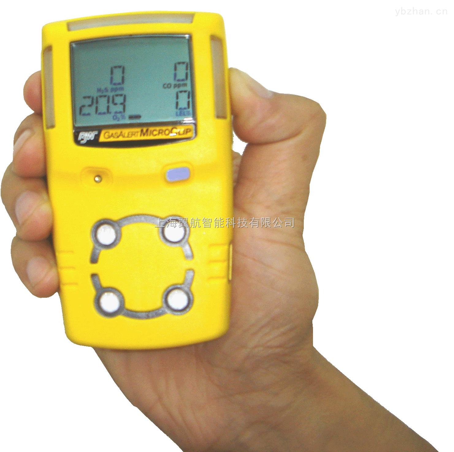 MC2-4-四合一氣體檢測儀