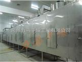 碳纤维隧道式烘箱性能要求