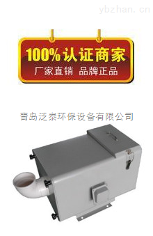 厨房油雾油烟净化器