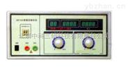 高电压极化仪 高精度高电压极化仪