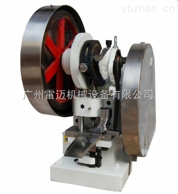 哪里专业生产单冲压片机?图片