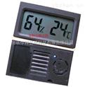 電子數顯溫濕度計模塊 電子數顯溫濕度計裝置