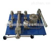 MY-YFT-60-网-手动水压源-便携式压力源-手持式压力泵