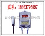 濟寧德海GUY10礦用液位傳感器