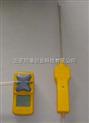 外置泵吸式三合一氣體檢測儀