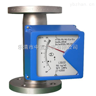 ZX-LZ金属转子流量计