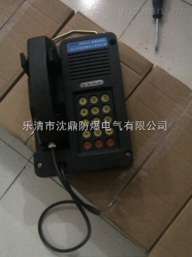 KTH-防爆电话,KTH防爆电话,直拨防爆电话,防爆扬声器,防爆对讲机