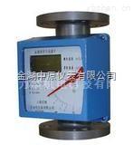 小流量液體流量計-小流量液體流量計特點-小流量流量計廠家
