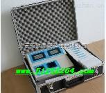 DP-Y-泳池水質分析儀