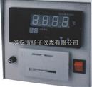 溫度有紙記錄儀