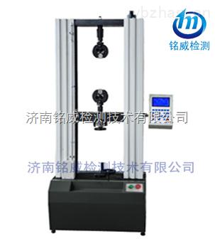DLS-電子萬能材料試驗機