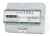 ADL300-EC導軌式電能表廠家及價格
