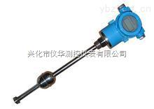 UQDA型电动浮球液位变送器