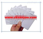 大量批发销售 彩色印刷各类感应IC卡 ID卡