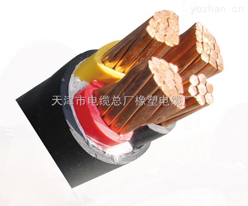 煤矿用电力电缆MVV电缆MVV22电缆-电力电缆