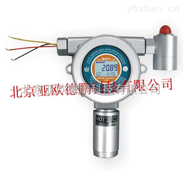 DP-EX-B3-可燃氣體檢測報警儀