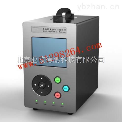 DP-CO2-3S-多功能复合气体分析仪