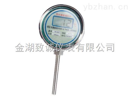 ZCW100就地温度显示仪