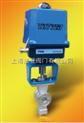 电动V型切断球阀法兰式、电动不锈钢V型对夹式球阀、进口V型电动调节球阀