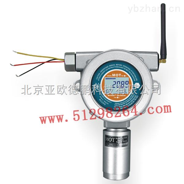 DP-CO2-CS-无线传输型红外二氧化碳检测仪
