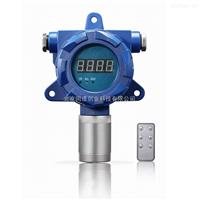 固定式高精度二氧化碳檢測儀
