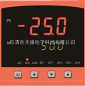模糊PID自整定調節器溫控器