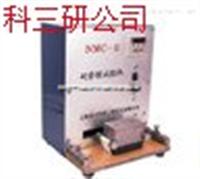 耐磨擦試驗機 印刷油墨耐磨擦試驗機