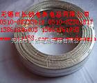 金属高温屏蔽3芯线 PT100热电阻线 镀锡3芯屏蔽线3-7-0.12 出售