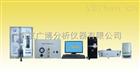 GB-2000A电弧红外碳硫分析仪