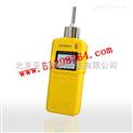 泵吸式VOC气体检测仪