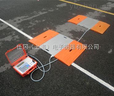便携式电子汽车衡,便携式轴重仪,便携式轴重电子秤价格