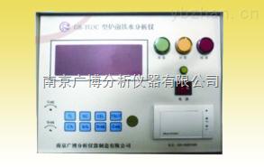 炉前碳硅分析仪价格