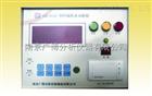炉前碳硅分析仪GB-TG3C