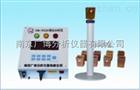 炉前铁水分析仪GB-TG2C
