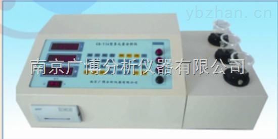 多元素分析仪GB-Y3A