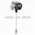 德國德圖testo 905-T2高精度數字溫度計